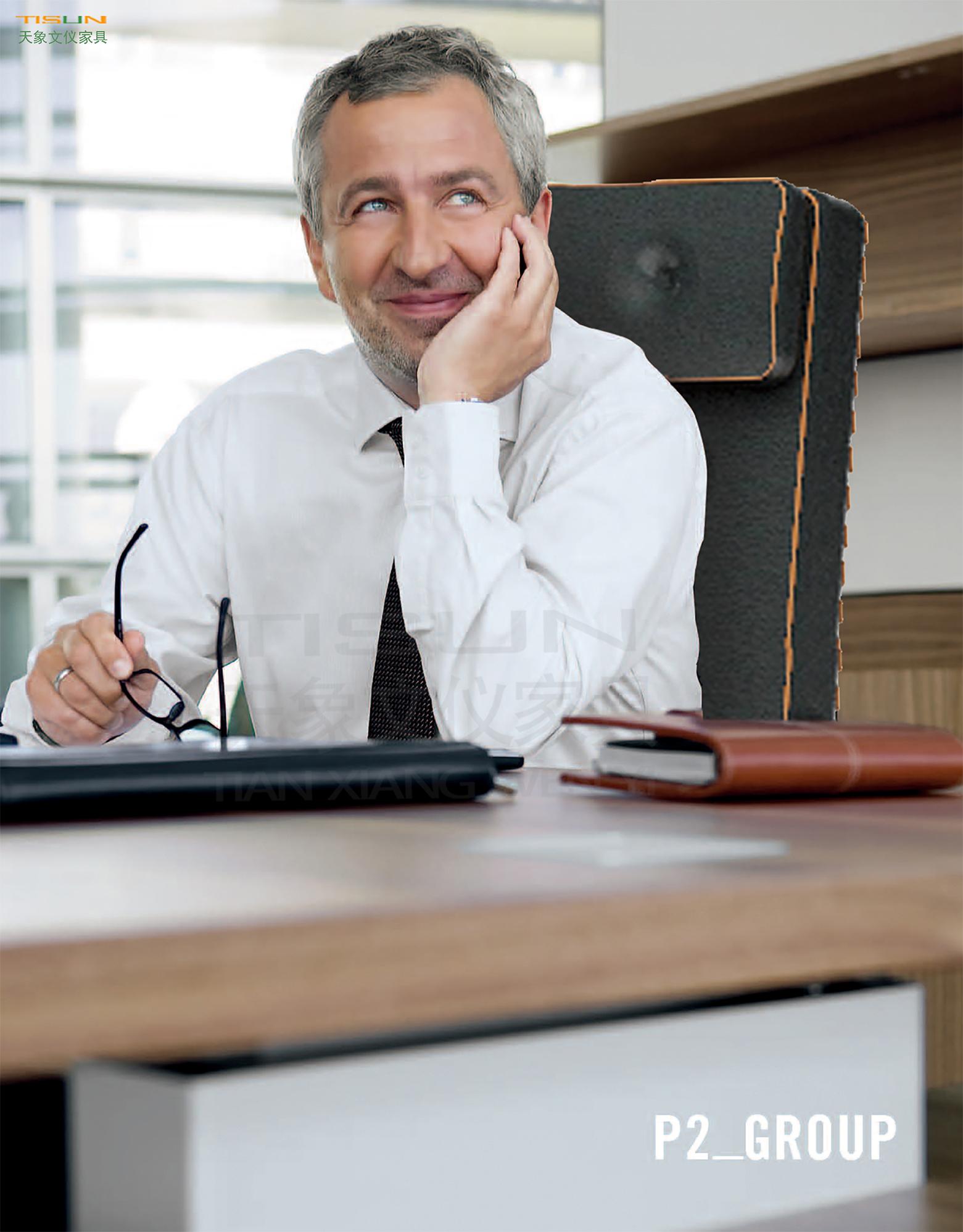 办公家具的转型与创新