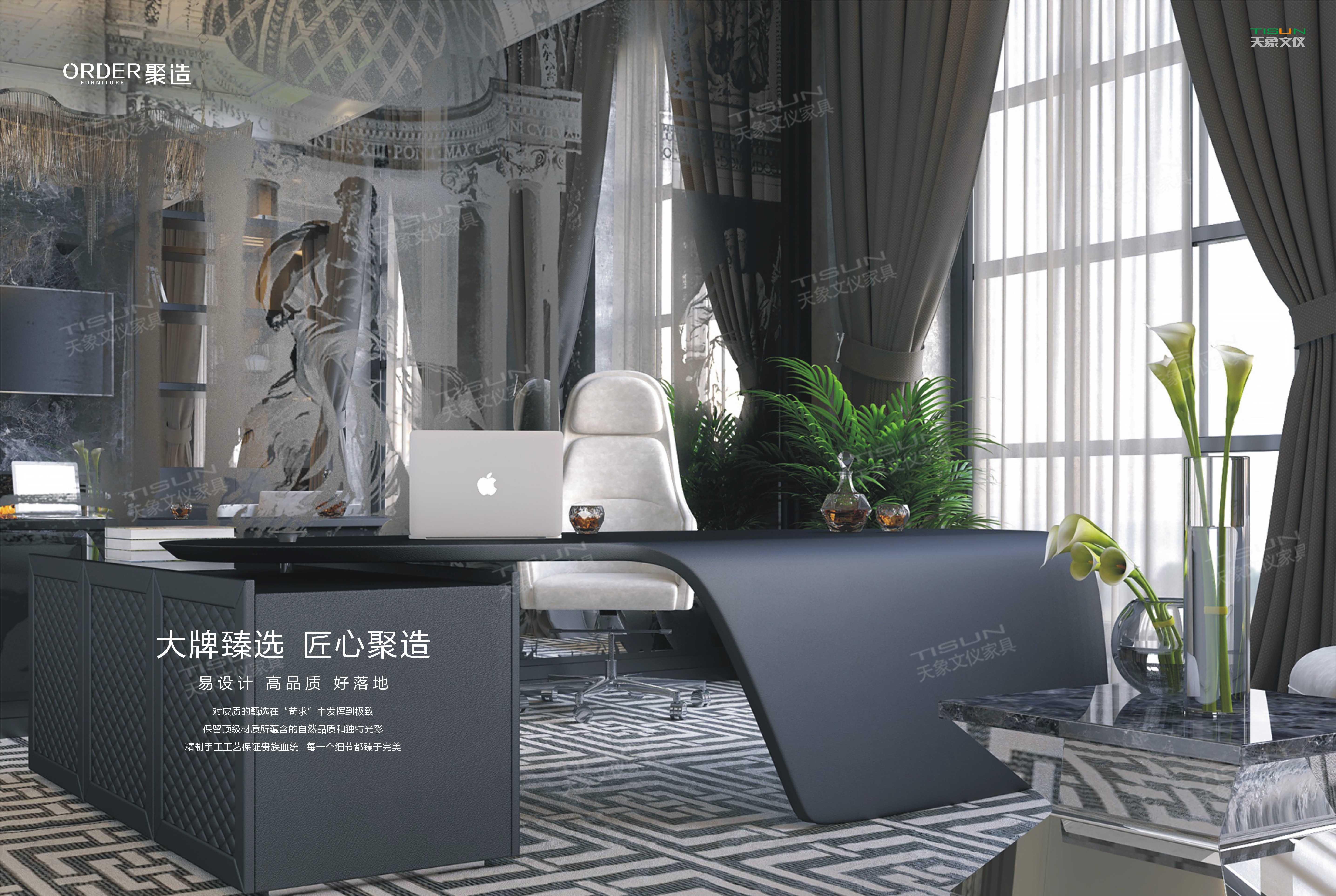 深圳办公家具厂天象文仪打造别样的办公家具