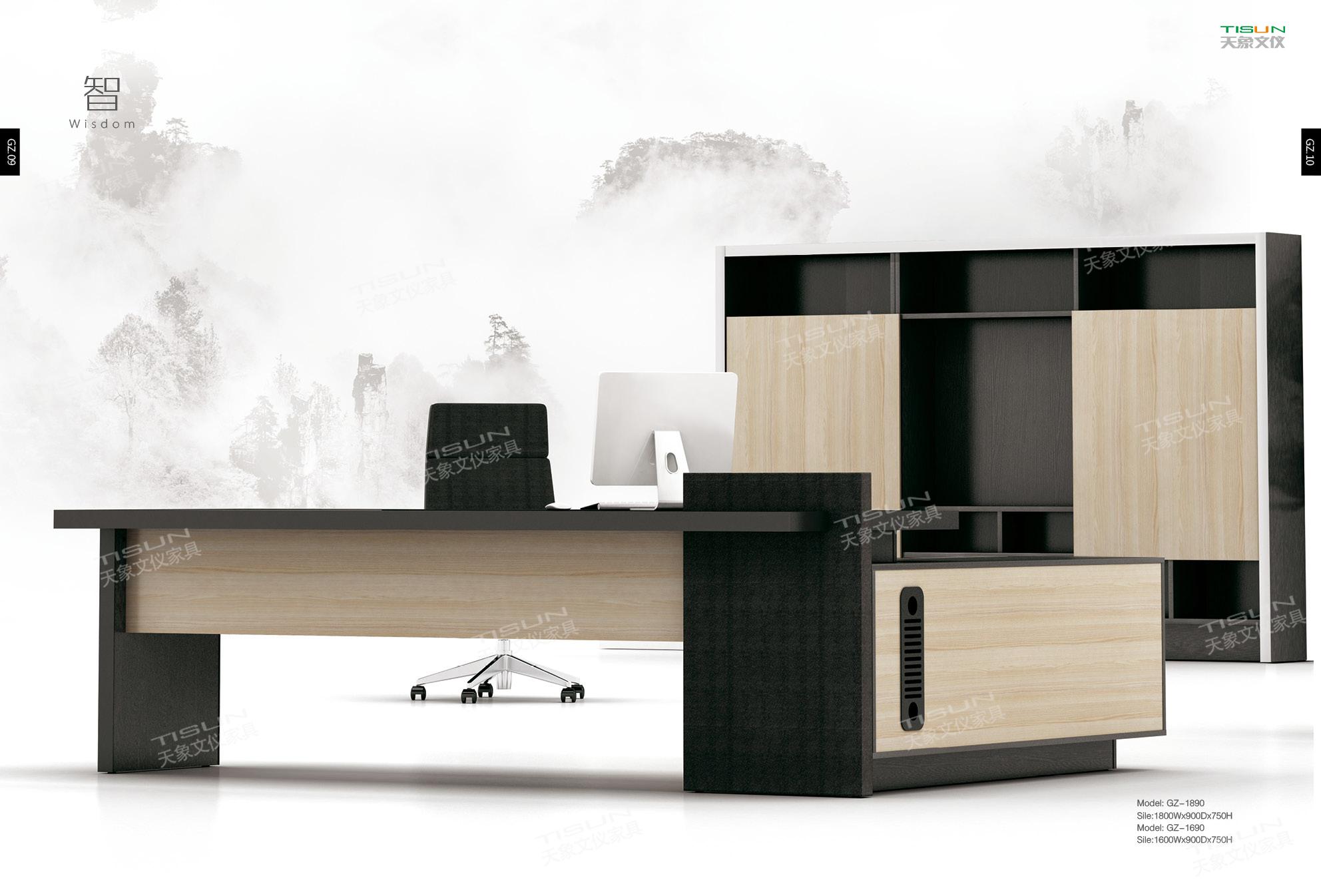 让办公家具成为您办公室的艺术品